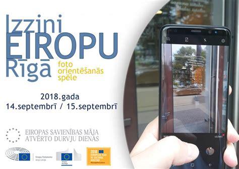 """Foto orientēšanās spēle """"Iepazīsti Eiropu Rīgā!"""