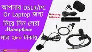 Microphones Guide In Bangla