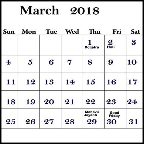 march calendar printable march 2018 calendar with holidays