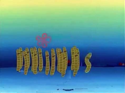 spongebob nematodes - video Dailymotion