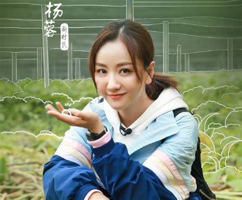 杨蓉在家被偷拍与男子共进晚餐疑有恋情,经纪公司发声明:已报案_腾讯新闻