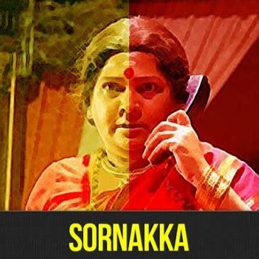 sornakka  siddharth abhimanyu vinayak mahadev