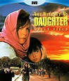 Rare Movies - NOT WITHOUT MY DAUGHTER.