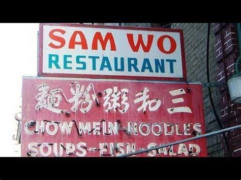 I'm Gourmet Spy The Best Chinese Restaurant In San Fra