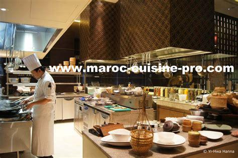 hotel kitchen design 233 quipement de cuisine pro pour restaurants 224 marrakech 1706