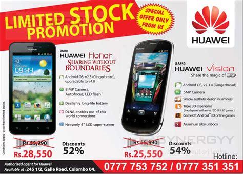 mobile promotion huawei y5c price in sri lanka wroc awski informator