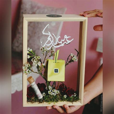 eid mubarak wishes happy eid al fitr quotes messages