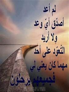Download مسجات عتاب مصوره for Android - Appszoom