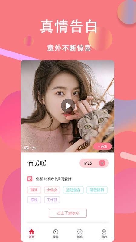 花姬9隐藏直播间在线观看-花姬9直播间App花姬苹果下载2021版_唯美应用下载