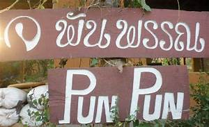Pun Pun Education Center – Ongoing Programs