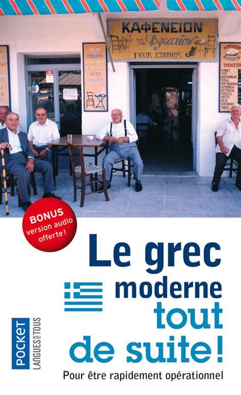 compter en grec moderne compter en grec moderne 28 images encyclop 233 die larousse en ligne drapeau de la gr 232 ce
