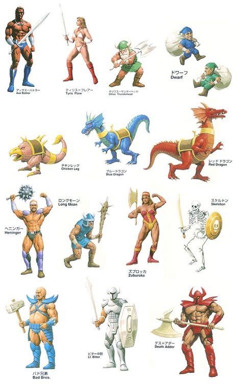 Golden Axe Retro Video Games Sword Sorcery Retro Arcade