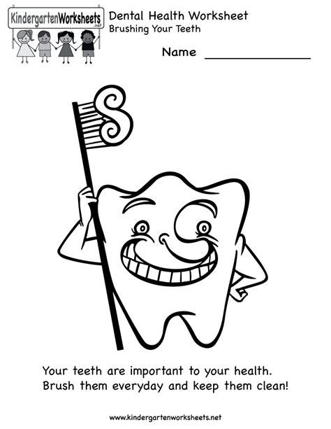 15 best images of worksheets grade dental health