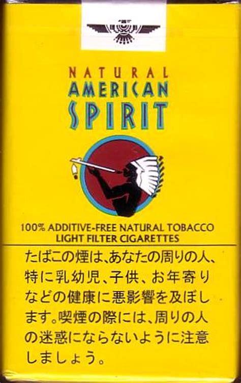 american spirit lights american spirit light ナチュラル アメリカン スピリット ライト 森 康