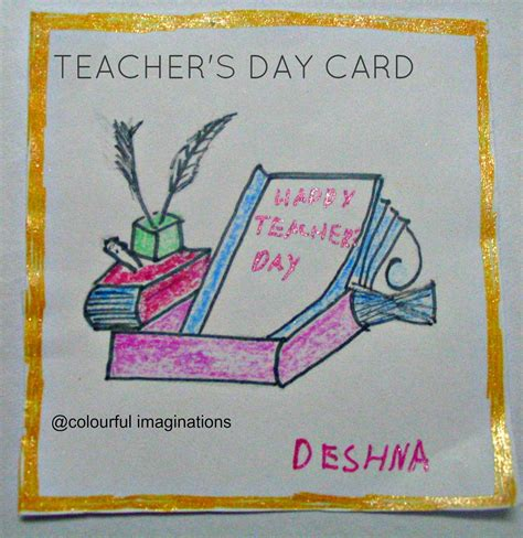 diy teachers day cards