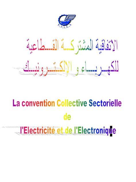 convention collective nationale electricite et electronique tunisie ccmr