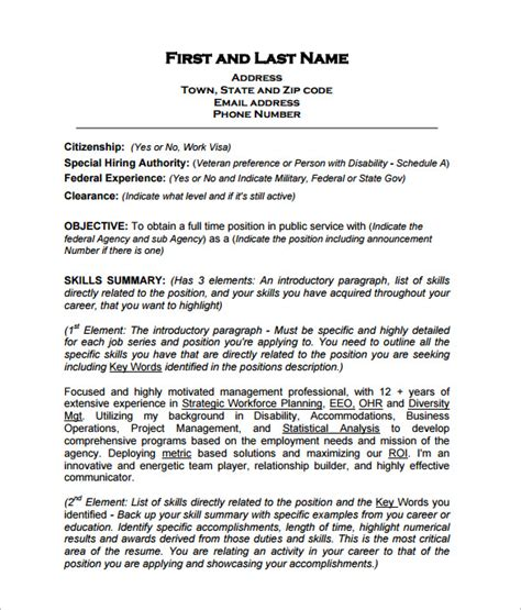 Federal Style Resume by Federal Resume Template 8 Free Word Excel Pdf Format