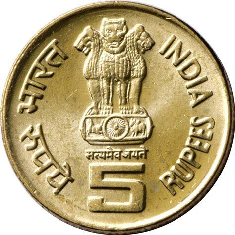 indian coin numista 5 rupees perarignar india numista