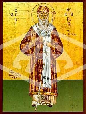 ΚΑΤΑΛΟΓΟΣ  Εικόνες  Βυζαντινές εικόνες