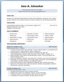 summary for a resume with no experience assistant resume with no experience http topresume info assistant resume