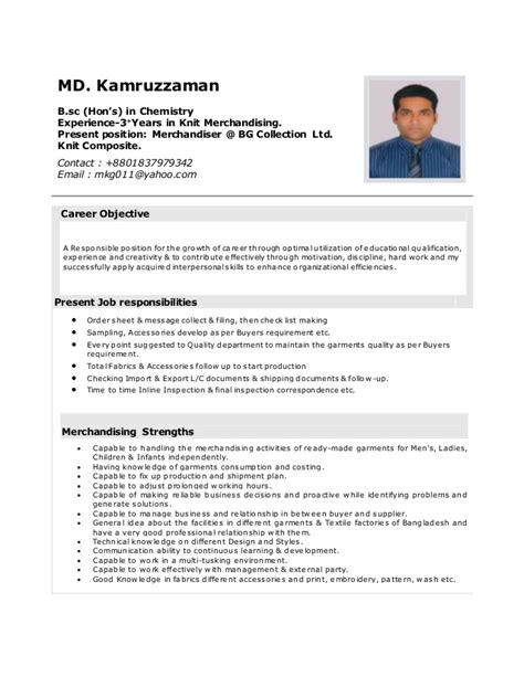 resume of md kamruzzaman