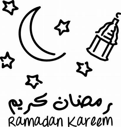 Ramadan Kareem Clipart Vector Svg Clip Drawing