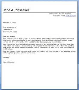 Entry Level Rn Cover Letter مجموعة زمان للخدمات الغذائية Cover Letter Receptionist Entry Level