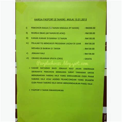 Wanita Mengandung Ular Mrs Q Renew Passport Utc Sentul