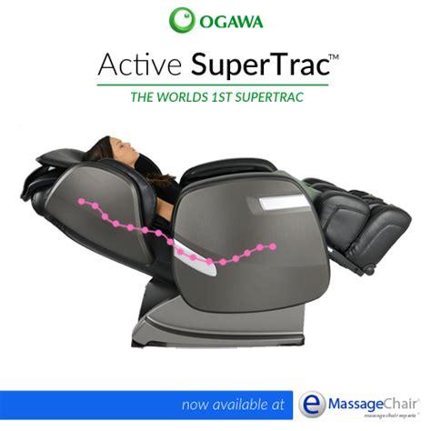 emassagechair now carrying ogawa chairs