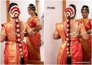 south indian bridal hair accessories online poola ppj060 mumbai pelli poola