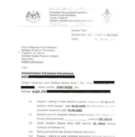 hfyz concept dokumen dokumen  permohonan pinjaman