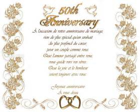 carte felicitation mariage gratuite ã imprimer carte invitation anniversaire 50 ans de mariage gratuite a imprimer pinteres