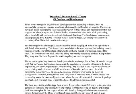 custom admission essay oxford 100 original