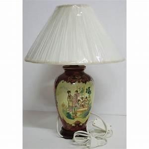 Lampe De Chevet Dorée : lampe chinoise de chevet meubles ~ Dailycaller-alerts.com Idées de Décoration
