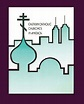Eastern Catholic Churches in America: God With Us