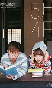 Update: Akdong Musician Announces Double Title Tracks ...