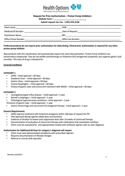 health options prior authorization form request for prior authorization form proton pump
