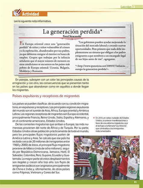 We did not find results for: Libro De Geografía 5 Grado Contestado Pagina 96 / Geografía quinto grado 2017-2018 - Página 161 ...