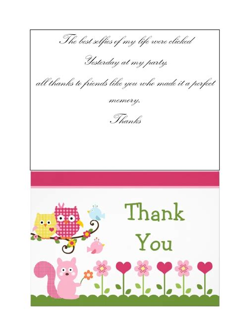 printable   card templates wedding