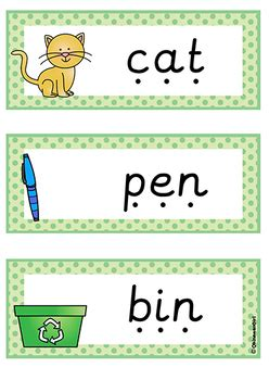 blending cvc words set  activities word cards