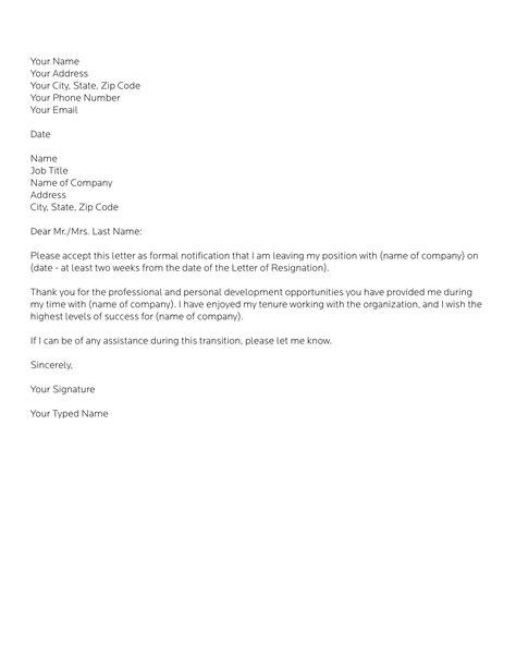 54 Fabulous Simple Resignation Mail Photo Inspirations – resignation letter