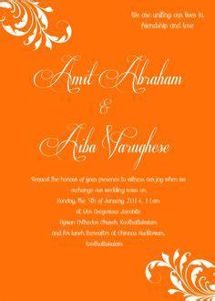 invite images   wedding invitations