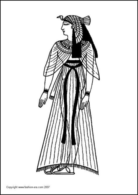 Ancient Costume Fashion - Egyptian King Tut (Tutankhamun