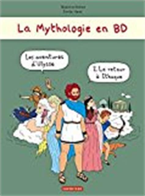 騅ier de cuisine blanco http portail mediatheques talence fr recherche viewnotice id 397007 la mythologie en bd