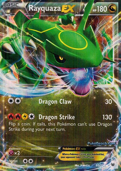 57 best images about pokemon xy roaring skies cards on