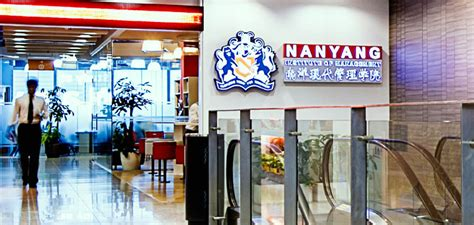 nanyang institute  management gb schooling