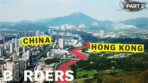 China is erasing its border with Hong Kong | NEGUCCI