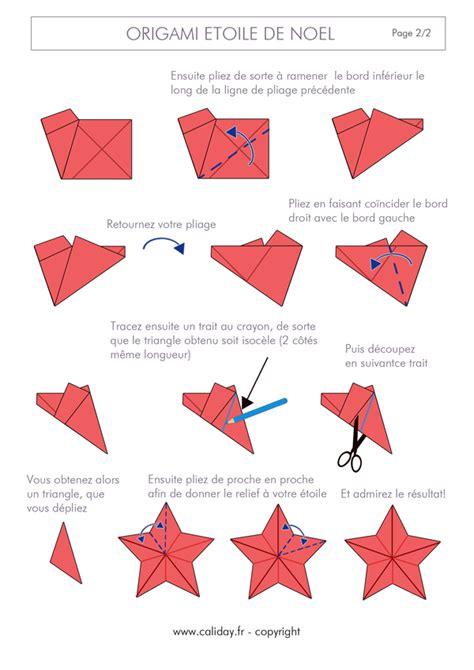 origami noel facile origami facile etoile de noel