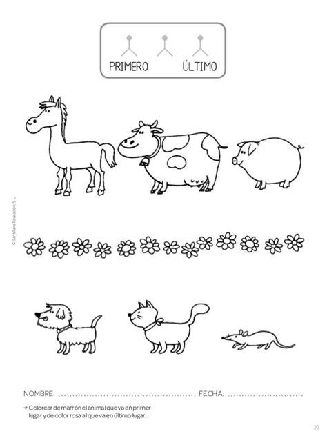 Estas fichas sirven para estimular la psicomotricidad fina mediante ejercicios de trazos y líneas, formas, grecas y dibujos para repasar. Resultado de imagen para primero ultimo preescolar | Tarea ...