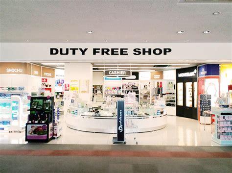 copenhagen duty free